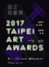 「2017臺北美術獎」2017 Taipei Art Awards_圖片(1)