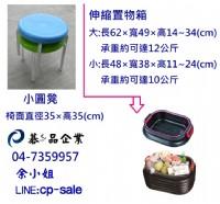 售 全新折合會議桌、椅 - 碁品企業股份有限公司_圖片(2)
