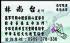 全台灣-線上娛樂城∣百家樂∣玩運彩∣老虎機∣博弈遊戲online 部落格推薦_圖