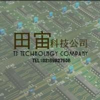 電路設計 LED 音樂IC 雷射 語音IC PCB設計 USB充電 感應器 延遲啟動器 電子加工 行動電源_圖片(1)