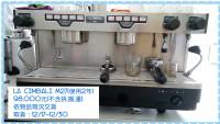 夢想咖啡吧_圖片(4)