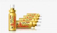 AV男日本神油男性外用延時噴劑 高品質 超強持久 不麻木_圖片(2)