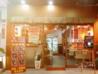 日式蓋飯專賣店頂讓_圖片(1)