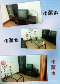 尚雅居家清潔工坊_圖片(1)