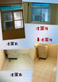 尚雅居家清潔工坊_圖片(2)