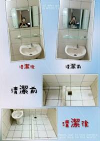 尚雅居家清潔工坊_圖片(3)