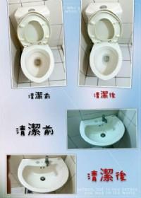 尚雅居家清潔工坊_圖片(4)