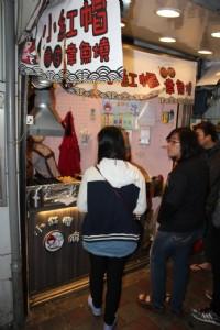 小吃店面頂讓_圖片(4)