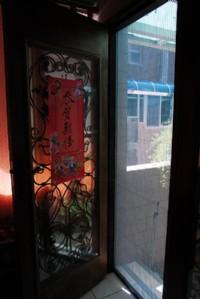 台南鋁門窗專業維修㊣宜家門窗企業社_圖片(4)