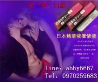 👄女性激情液 讓女人夜夜精彩😘男人快活一夜春宵_圖片(1)