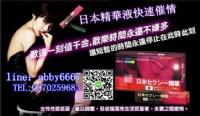 👄女性激情液 讓女人夜夜精彩😘男人快活一夜春宵_圖片(2)