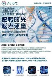 富迪台灣太精彩 即將落地開幕 尋求種子直銷商伙伴_圖片(1)