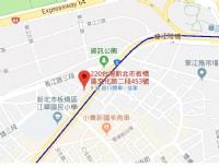 富迪台灣太精彩 即將落地開幕 尋求種子直銷商伙伴_圖片(4)