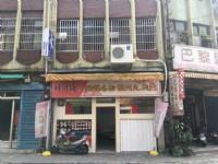 桃園大溪 公車總站旁 餐飲小吃 店面頂讓 _圖片(1)
