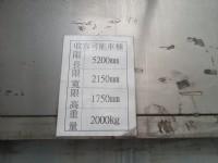 車位出售_圖片(3)