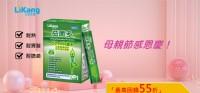 送媽媽最健康舒暢的禮物~瘋狂搶購、孝親優惠55折_圖片(1)