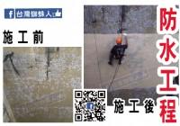 高空工程請放心交給台灣蜘蛛人!!_圖片(3)