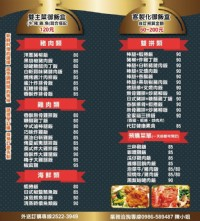 尋找台北市便當外送開發便當店發DM推廣便當外送_圖片(2)