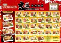 尋找台北市便當外送開發便當店發DM推廣便當外送_圖片(3)
