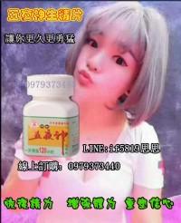五夜神男性保健良品補腎固陽延時生精_圖片(1)