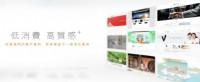 架設最專業網站,能花低製作成本,獲得最大效益!_圖片(1)