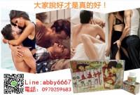 五夜神生精片壯陽 防早洩、勃起不堅 延長性愛時間_圖片(2)