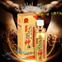 效果最強大,銷售最火的日本神油Line:abby6667_圖片(1)