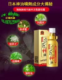 效果最強大,銷售最火的日本神油Line:abby6667_圖片(2)