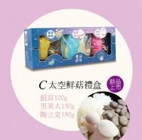 魔菇部落~中秋佳節分享按讚抽好禮_圖片(3)