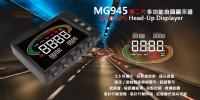 MAINNAV|第二代 MG945 10Hz GPS HUD 車用抬頭顯示器兼測速照相警示與競技速度測試儀 台灣製造_圖片(1)