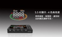MAINNAV|第二代 MG945 10Hz GPS HUD 車用抬頭顯示器兼測速照相警示與競技速度測試儀 台灣製造_圖片(2)