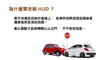 MAINNAV|第二代 MG945 10Hz GPS HUD 車用抬頭顯示器兼測速照相警示與競技速度測試儀 台灣製造_圖片(3)