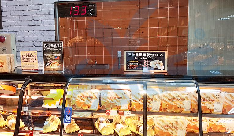 數位溫度看板,數位溫濕度看板,數位壓力顯示器,數位差壓計顯示器,數位風速顯示器,數位流量計顯示器,數位液位計顯示器,數位COppm顯示器,co2ppm顯示器,數位氣體偵測顯示器,數位o3ppm濃度偵測 - 20171015204817-161124707.jpg(圖)