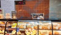 數位溫度看板,數位溫濕度看板,數位壓力顯示器,數位差壓計顯示器,數位風速顯示器,數位流量計顯示器,數位液位計顯示器,數位COppm顯示器,co2ppm顯示器,數位氣體偵測顯示器,數位o3ppm濃度偵測_圖片(1)