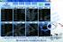 台中市-隔測型黏式溫度計,熱電偶表面溫度計,表面溫度計隔測式,表面溫度傳感器,表面溫度感測器,熱電偶表面式溫度計,面貼型溫度計,貼附式表面溫度計,貼覆式表面溫度計,表面式溫度計,測式黏型表面溫度計_圖