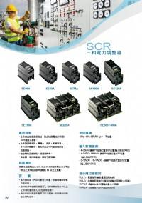 SCR電力調整,三相SCR電力調整,SCR電力加濕器,SCR電力加熱器,溫濕度顯示器,傳送器溫度,溫溼度風管傳送器,變送器溫濕度,熱電偶, 類比二氧化碳傳訊器,控制器溫度,變送器二氧化碳,傳感器溫濕度_圖片(3)