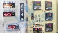 温度傳送熱電偶控制器,數位PT100温度控制器,PID微電腦温度控制器,隔測型黏式溫度計,熱電偶表面溫度計,表面溫度計隔測式,表面溫度傳感器,表面溫度感測器,表面溫度測溫器, 表面溫度計隔測式_圖片(1)