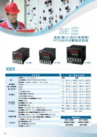 温度傳送熱電偶控制器,數位PT100温度控制器,PID微電腦温度控制器,隔測型黏式溫度計,熱電偶表面溫度計,表面溫度計隔測式,表面溫度傳感器,表面溫度感測器,表面溫度測溫器, 表面溫度計隔測式_圖片(3)