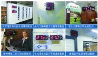 溫溼度顯示器,溫度,差壓/壓力,一氧化碳,二氧化碳,大型警報控制顯示器,一氧化碳,二氧化碳大型警報,控制顯示器,溫濕度看板顯示器,大字幕溫濕度看板顯示器,工業溫濕度顯示器,多功能大型顯示器,溫濕度顯示_圖片(2)