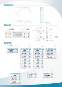 雙迴路信號轉換器,數位RS485微電腦傳送器,數位熱電偶溫度轉換器,直流雙組輸出熱電偶溫度轉換器,可規劃測温電阻溫度轉換器,PT100歐姆溫度傳訊器,類比兩線式傳訊器,微電腦4~20ma傳送器_圖片(2)