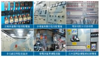 多組輸出直流信號轉換器,電壓電流訊號隔離分配器,類比訊號分配器,類比訊號傳送器,類比訊號隔離傳送器,PT100歐姆雙迴路信號轉換器,數位RS485微電腦傳送器,數位熱電偶溫度轉換器,直流雙組輸出熱電偶_圖片(1)
