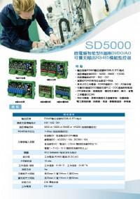 微電腦智能型8迴路DI/DO/AO,可擴充輸出RS485模組監控器,DIO繼電器8迴路表面型溫度計控制器,DO繼電器8迴路電壓分配器,DO繼電器資料擷取卡8迴路差壓控制器,DO繼電器8迴路投入式液位傳_圖片(1)