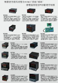 微電腦智能型8迴路DI/DO/AO,可擴充輸出RS485模組監控器,DIO繼電器8迴路表面型溫度計控制器,DO繼電器8迴路電壓分配器,DO繼電器資料擷取卡8迴路差壓控制器,DO繼電器8迴路投入式液位傳_圖片(3)