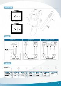 出線型溫溼度偵測,溫溼度傳訊器,LCD溫溼度感測器,溫溼度傳感器,分離型溫溼度傳訊器,溫溼度傳送器,一氧化碳感測器,貼附式表面溫度計,數位4迴路溫度,熱電偶,電壓,交流集合式電錶,電流信號隔離轉換,_圖片(4)