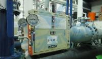 温度過熱馬達控制,貼片表面型溫度計,監測機電温度異常,貼附式冰水溫度,貼片式温度發電機-貼片式温度匯流排-貼片式温度電容器-貼片式貼片式温度玻璃-温度監測大型水塔-温度監測冰熱水管-温度太陽能監測_圖片(4)