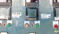 數位LCD集合式電錶,多功能數位交流LCD集合式電錶,多功能交流LCD集合式電錶,多功能交流集合式電錶,多功能集合式數位電錶,多功能瓦時計集合式電錶,多功能瓦特計集合式電錶_圖片(1)