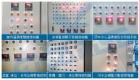 全系PID控制器-發電機温度計量測-匯流排温度監控,醫寮冷凍温度控制,冷凍醫寮器溼度控制,馬達溫度過載控制,貼片表面型溫度計,溫度水管表面感測,馬達溫度過載偵測,電容器温度監測,温度過熱馬達控制_圖片(1)