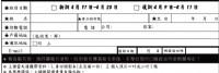 台北市不動產營業員新/複訓_圖片(2)