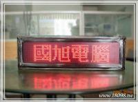 國旭電腦有限公司,led,led燈,led公司,字幕機,跑馬燈,led看板,戶外看板,數位看板,看板系統,電子看板,多媒體看板,屏東,高雄_圖片(1)