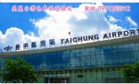 台灣自由行_圖片(2)